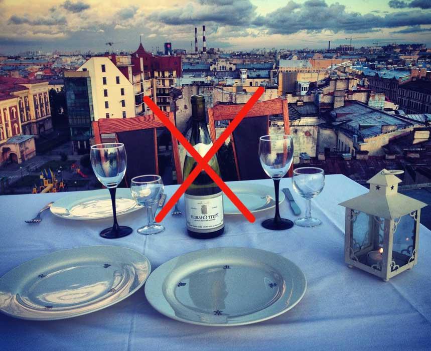 Как сделать свидание для девушки на крыше