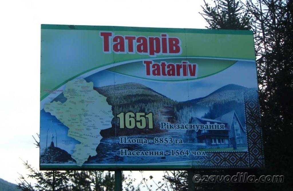Незабываемое путешествие в Карпаты