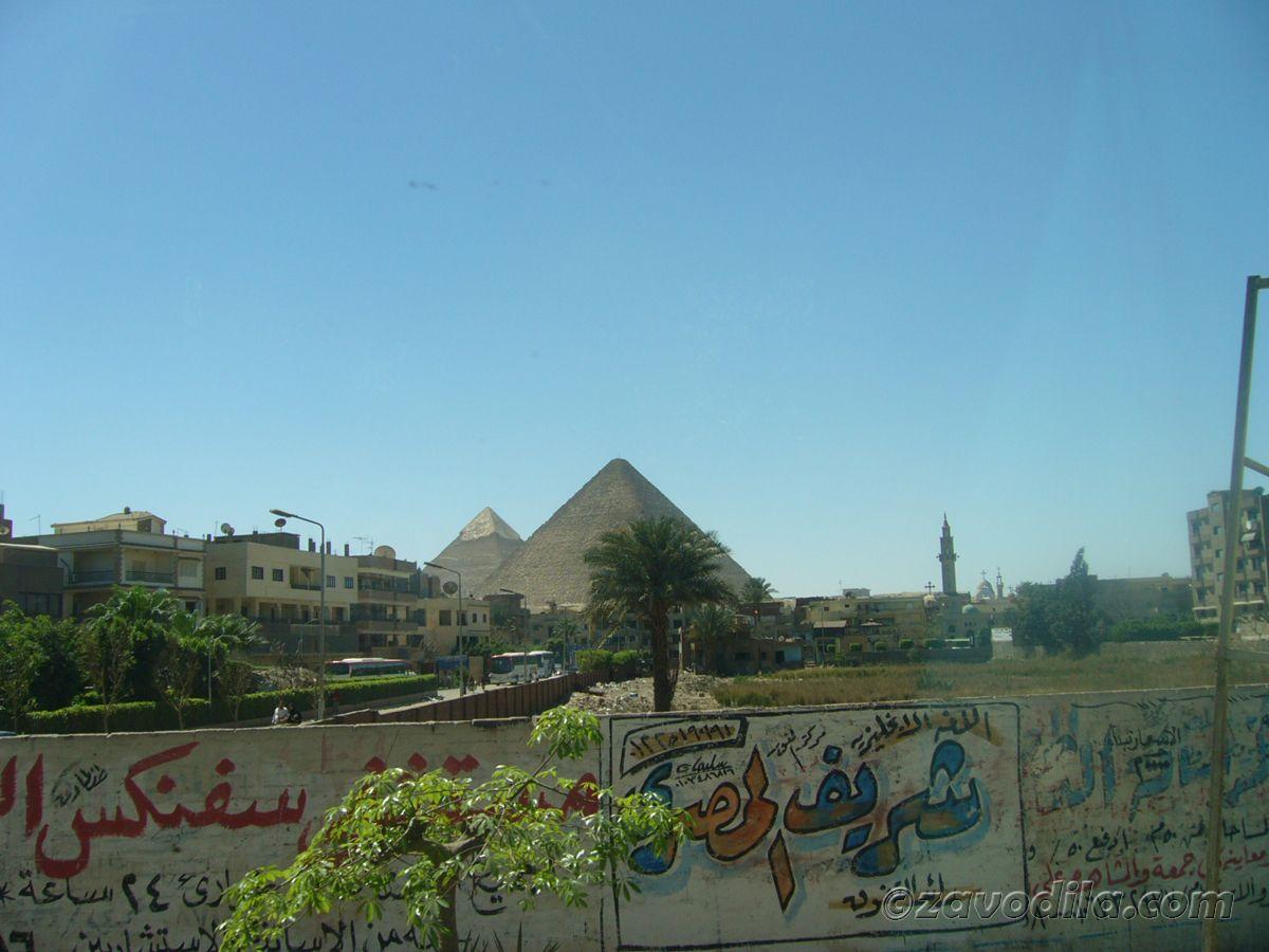 Опасные приключения трех девушек в Египте