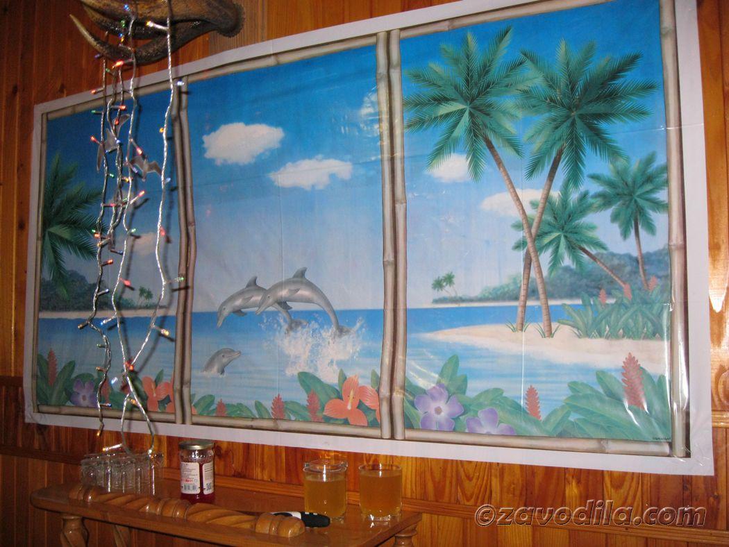 гавайская вечеринка в сауне, сценарий, фото, конкурсы