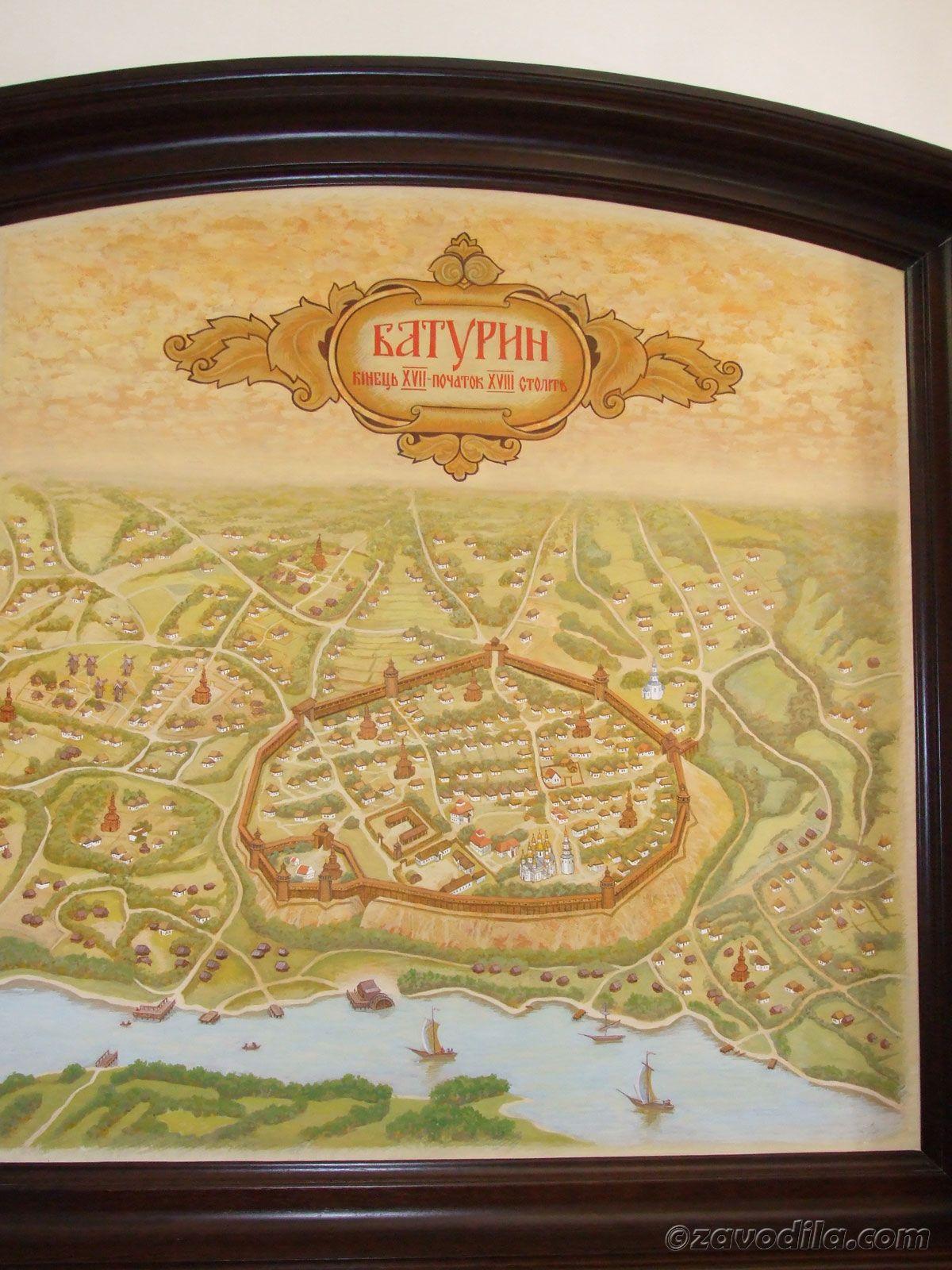 Поездка в Батурин. Поместье Ивана Мазепы