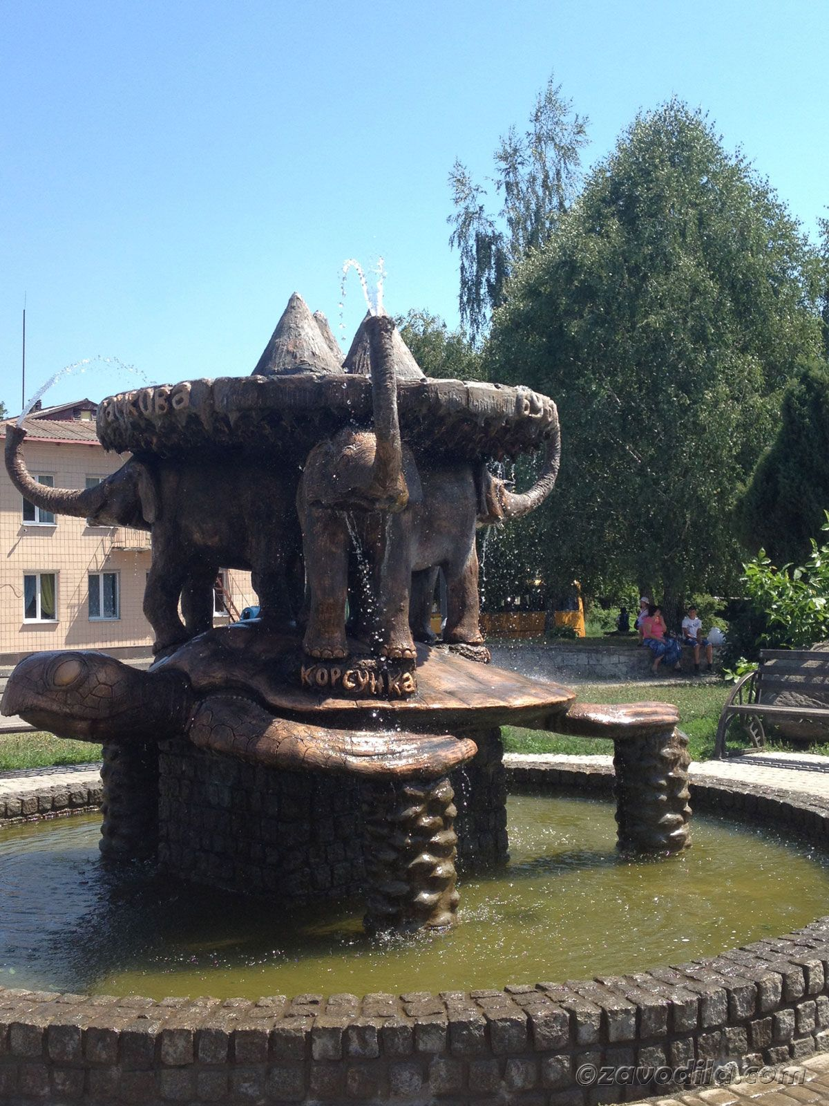 Поездка в Богуслав и на гору Тотоха