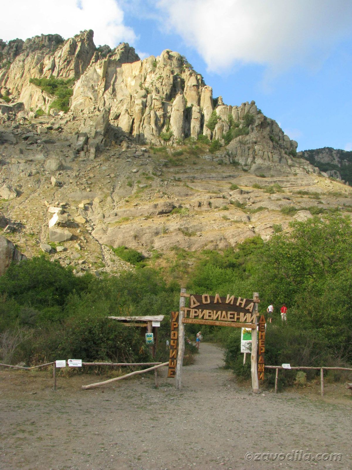Конная прогулка к горе Демерджи в Крыму