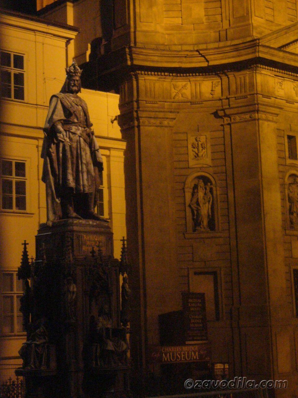 Веселое путешествие в Прагу