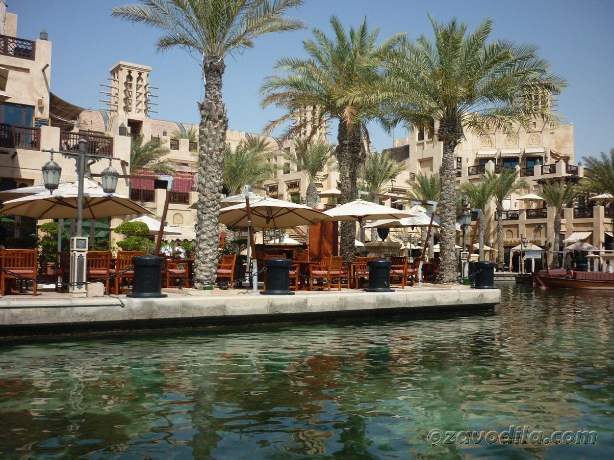 Дубай, гастрономический туризм