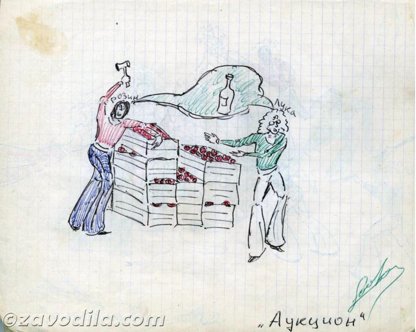 Непричёсанные рассказы Луки. Часть 8: «Девчонки, трасса и операция «Портвейн»