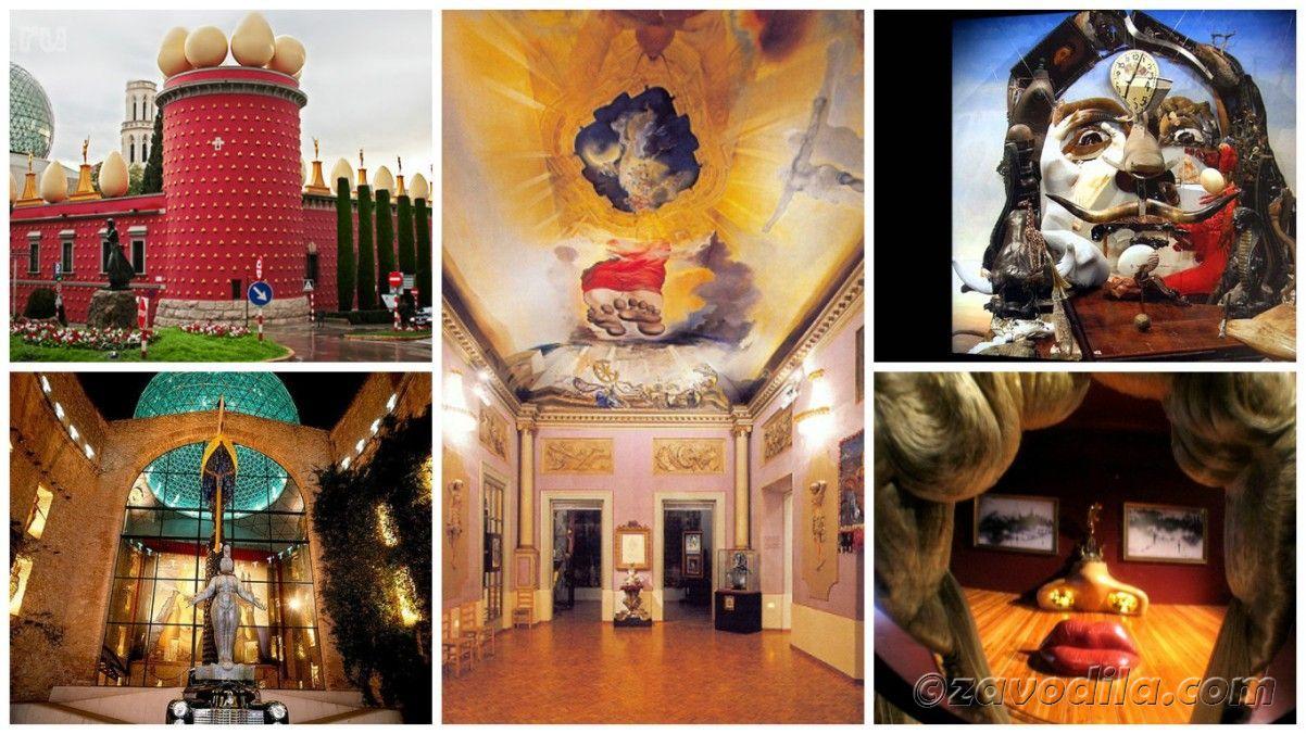 самые необычные музеи мира - музей Сальвадора Дали
