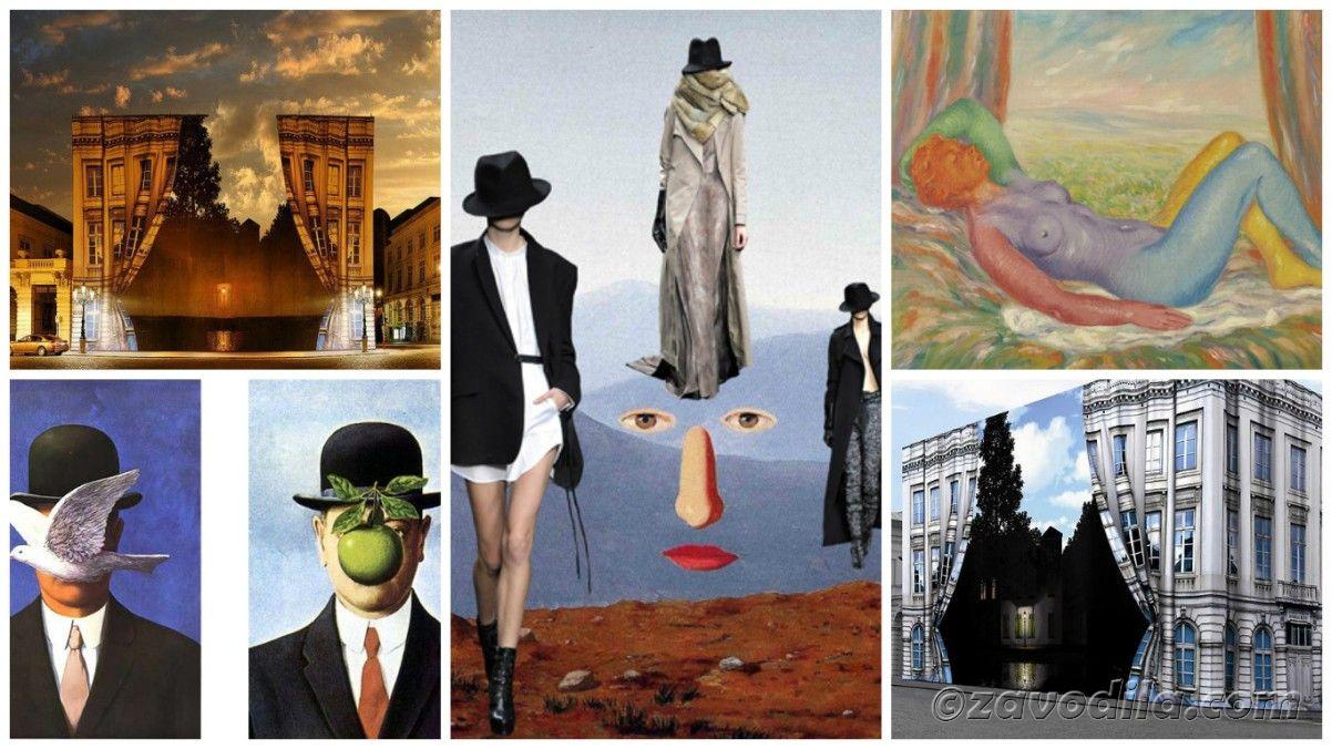 самые необычные музеи мира - Музей Рене Магритта в Брюсселе