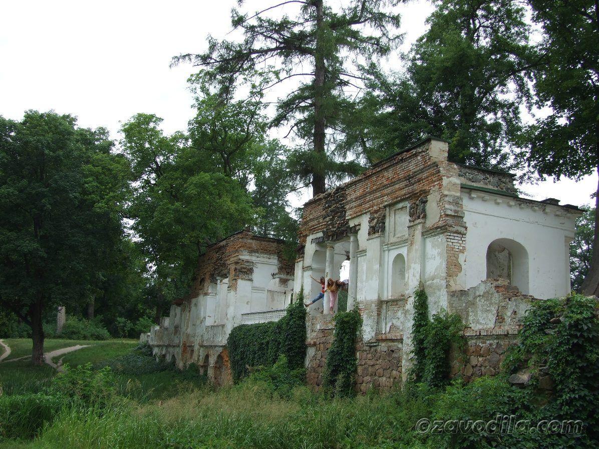 Белая Церковь. Дендропарк Александрия