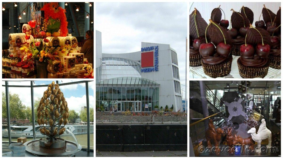 самые необычные музеи мира - Музей шоколада, Кёльн