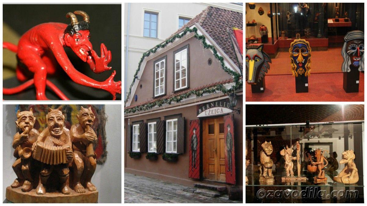 самые необычные музеи мира - Музей чертей в Каунасе, Литва