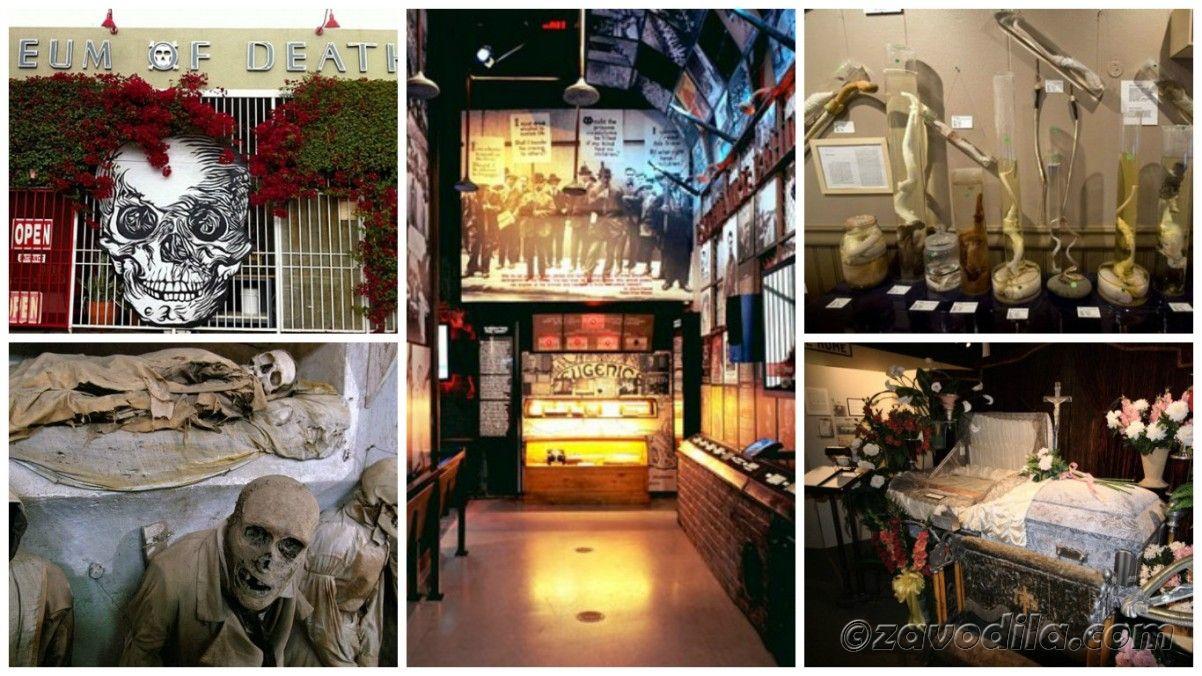 Самые страшные и жуткие музеи мира, музей смерти США