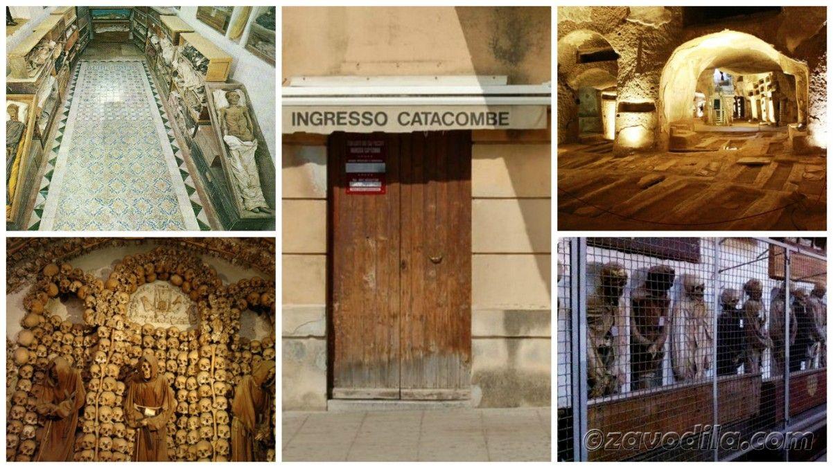 Самые страшные и жуткие музеи мира, Катакомбы капуцинов, Сицилия, Италия