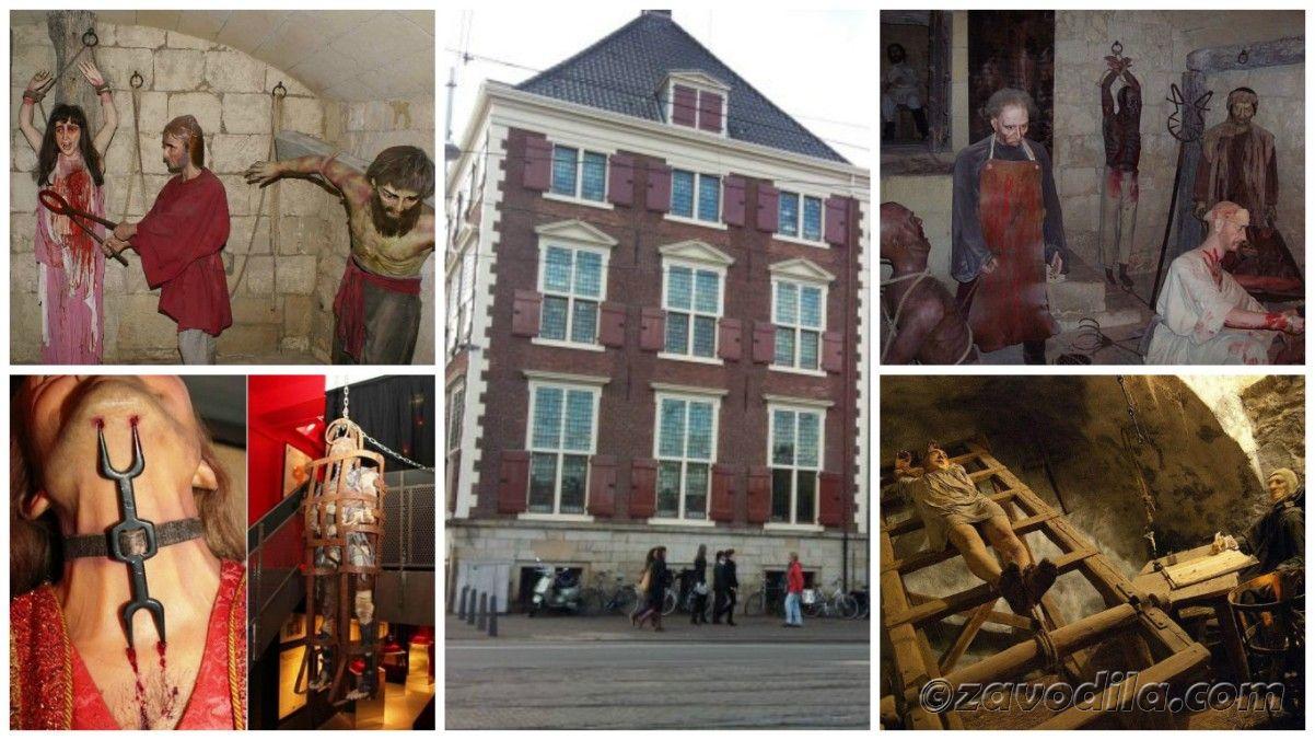 Самые страшные и жуткие музеи мира, музей пыток «Ворота арестантов» (Нидерланды, Гаага)