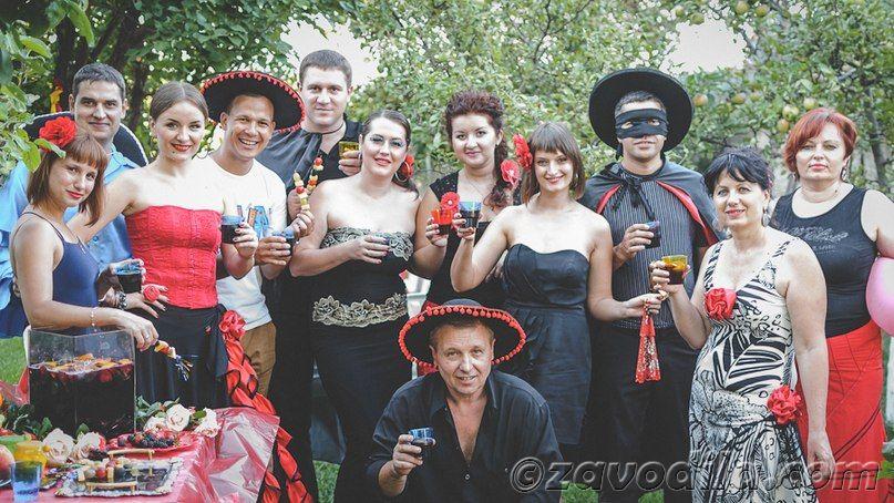 День рождения в испанском стиле конкурсы