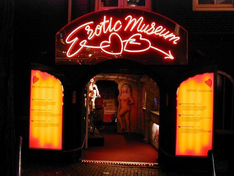 музей эротики Амстердам