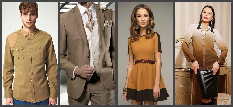 костюмы, дресс-код