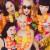 гавайская вечеринка костюмы своими руками