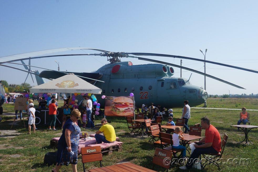 кафе вертолет