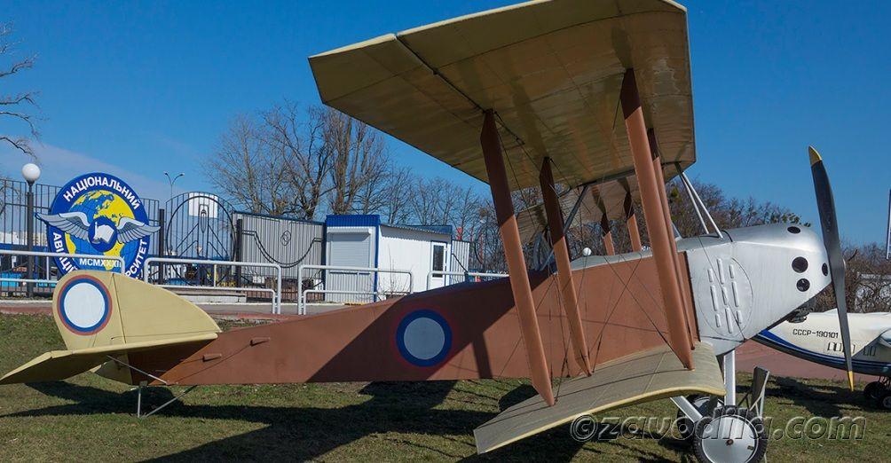 фото старинный самолет