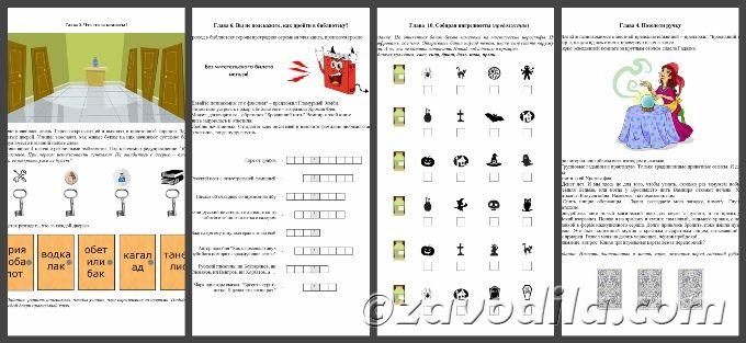 Как сделать конверт открытку - Домашний бизнес