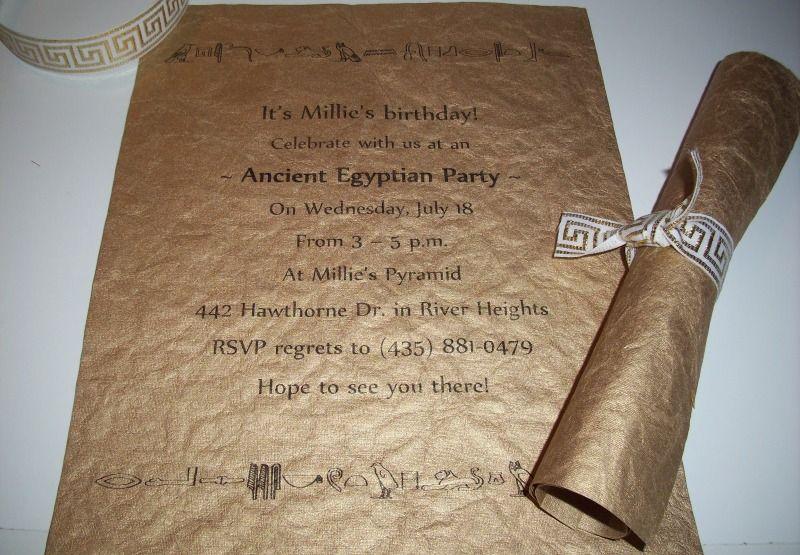 пригласительные на египетскую вечеринку