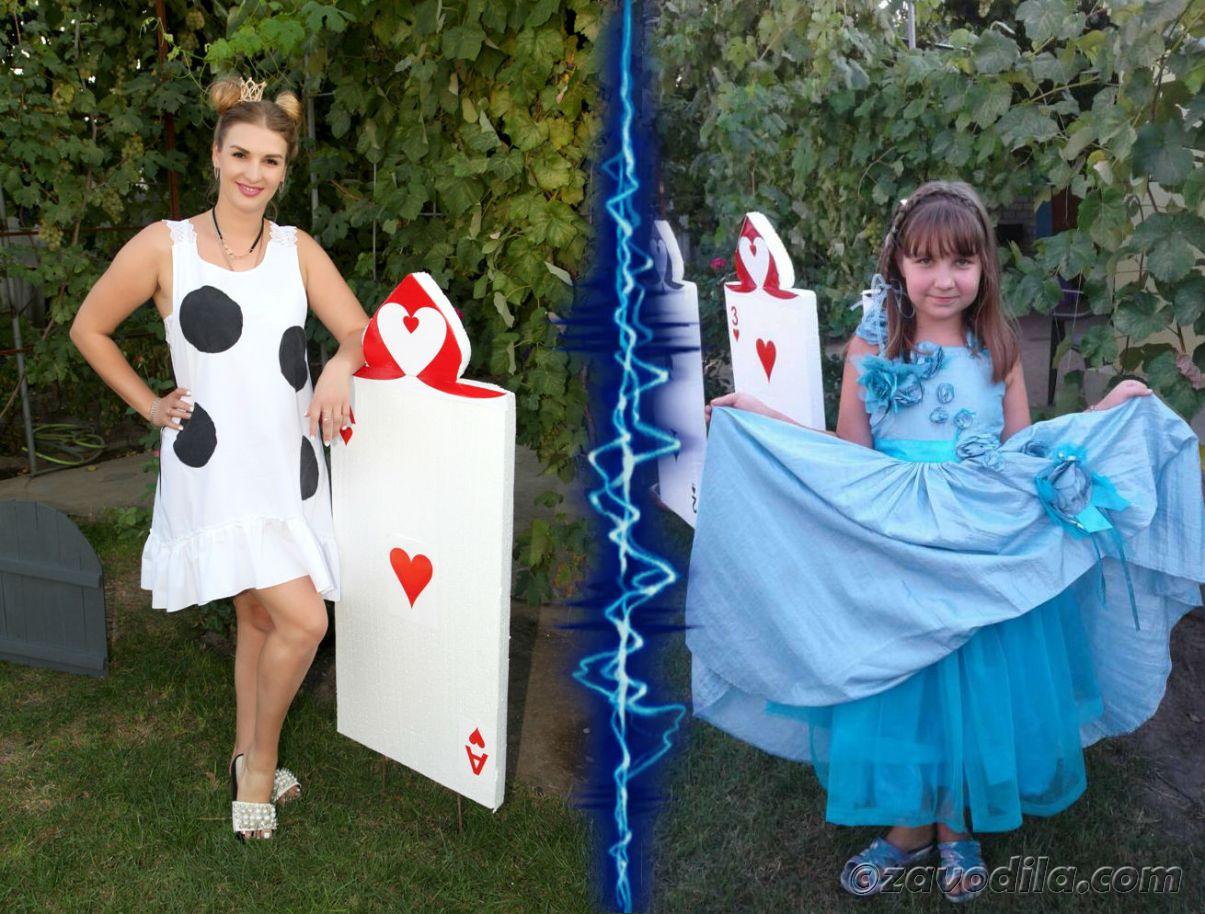 вечеринка Алиса в стране чудес