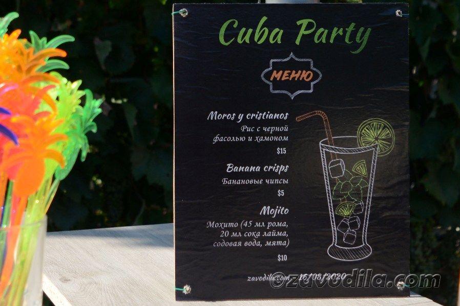 угощения Куба